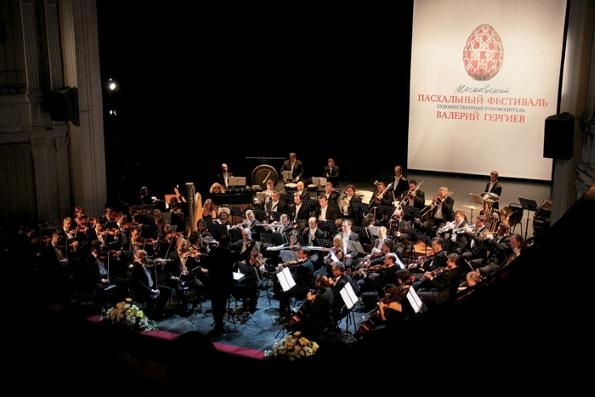 В  Москве стартовал XVI Пасхальный фестиваль