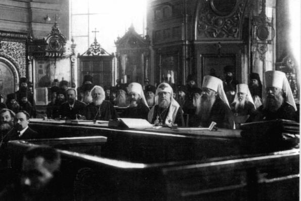Церковь учредила праздник в честь Собора 1917-1918 годов, на котором восстановили патриаршество
