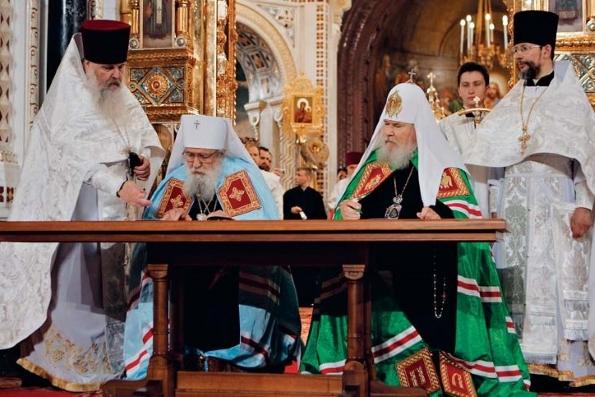 10 лет назад воссоединились Русская Православная Церковь и Русская Православная Церковь Заграницей