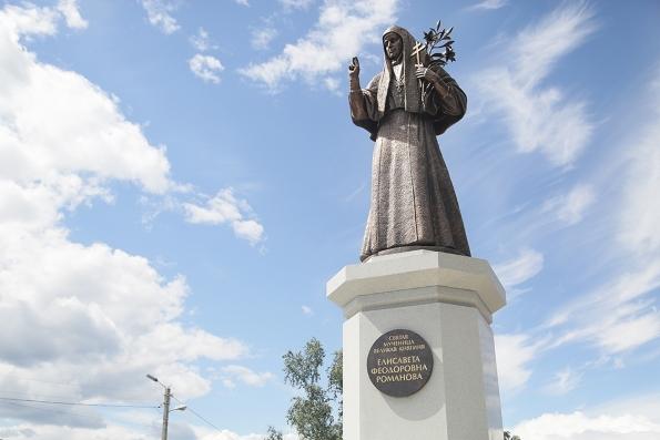 7-метровый памятник святой Елизавете Федоровне открыли в Алапаевске