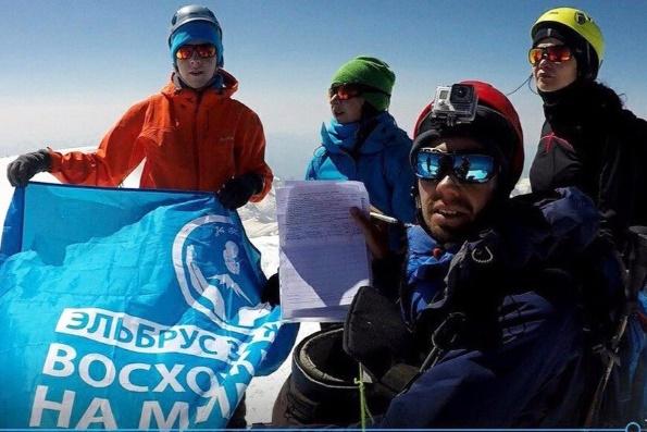 Миллионную подпись за запрет абортов в России поставили на Эльбрусе